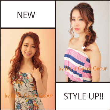 NEW STYLE UP!!!!