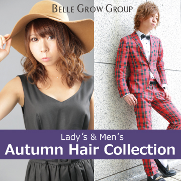 Autumn Hair Collection 2015